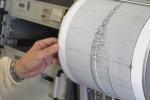 Lieve scossa di terremoto tra Patti e Milazzo