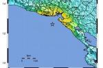 Scossa di magnitudo 7,4 a El Salvador, allerta tsunami