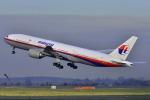 Atterraggio di emergenza per un volo della Malaysia Airlines