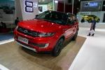 In Cina una copia della Range Rover Evoque, inglesi su tutte le furie