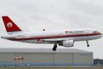 "Meridiana Fly avverte i sindacati: ""Subito accordo o non ci salviamo"""