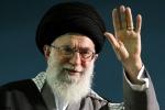 La guida suprema dell'Iran, l'Ayatollah Ali Khamenei