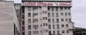 Lavoro a Palermo, al via selezione per medici di pronto soccorso a Villa Sofia e Cervello