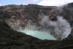 Esplosioni e fumo oltre i mille metri, il vulcano Aso torna a fare paura