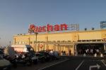 Auchan di Carini, evitati i licenziamenti di venti dipendenti