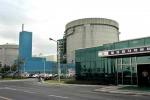Corea del Sud, minacce hacker contro le centrali nucleari