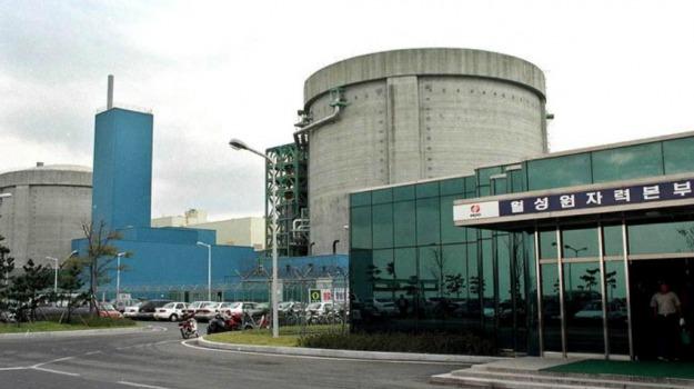centrali nucleari, corea del sud, hacker, informatica, Sicilia, Mondo