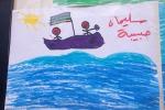 Naufragio del 2013 a Lampedusa, il racconto nei disegni dei piccoli sopravvissuti