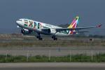 """Alitalia, Montezemolo: """"Pronto piano voli tra Sicilia e Africa"""""""