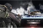 L'Isis minaccia l'Italia e mostra la Capitale in fiamme