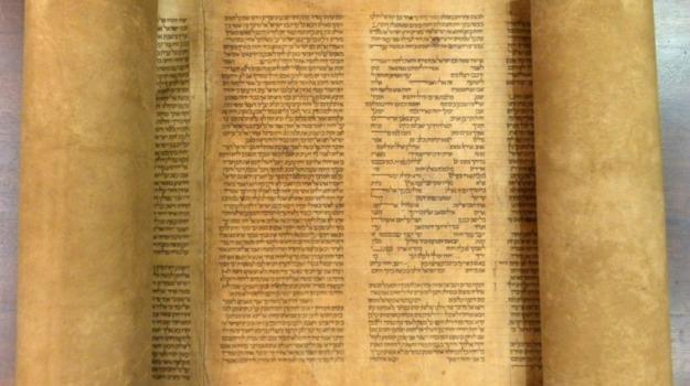 arte ebraica, testo, Sicilia, Cultura