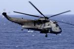 Marittimo colto da malore a largo Catania, soccorso dalla marina