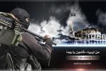 Isis in Tunisia, un messaggio su Twitter invita a uccidere i giornalisti