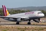 """Airbus caduto, la Lufthansa: """"Ieri veicolo fermo per un problema tecnico"""""""
