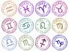 L'oroscopo di oggi, giovedì 12 dicembre, segno per segno