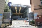Cantiere navale di Palermo, in arrivo 55 milioni