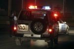 Due autobomba nel quartiere più lussuoso di Baghdad, almeno dieci morti