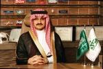 Principe saudita donerà tutto in beneficenza: è il 34° più ricco del mondo