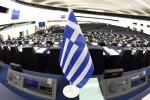 Atene fuori dall'Eurozona? Conseguenze economiche e geopolitiche, la Nato preoccupata