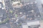 Paura a Tokyo, precipita un piccolo aereo: 3 i morti e 5 feriti
