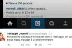 """Morandi """"smascherato"""" su Instagram, il cantante ammette: """"Mia moglie mi aiuta con i social"""""""