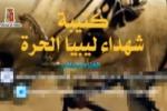 Terrorismo, immagini di propaganda jihadista nei cellulari di due libici sbarcati a Trapani