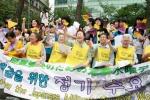 Schiave sessuali, il Giappone si scusa con la Corea del Sud dopo 70 anni