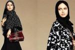 Da Dolce & Gabbana una collezione per la clientela musulmana