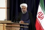 """Iran, il presidente Rohani: """"Attacco istigato dagli Usa, rimpiangeranno l'aggressione"""""""