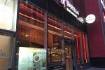 Menu e commenti da leggere in vetrina: a New York il ristorante diventa social