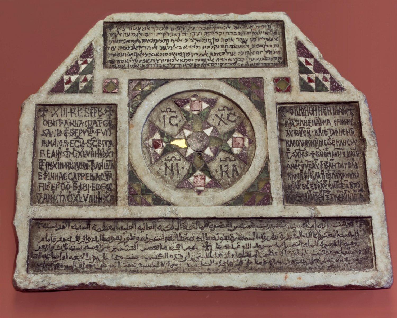 Dai greci ai normanni a londra una mostra sulla sicilia leader