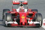 Prima giornata di test a Barcellona, si blocca la Ferrari di Raikkonen