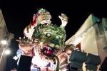 Sciacca, sbloccati i fondi per il Carnevale