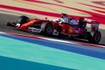 Fumata bianca dalla Ferrari, la gara di Vettel finisce prima di cominciare