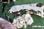 Disastro aereo EgyptAir: sottomarino in cerca delle scatole nere