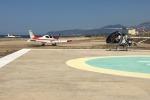 Raduno aereo a Termini Imerese, in volo la «Blu Circe»