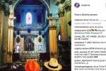 Madonna, continua la vacanza in Puglia: nuova foto su Instagram