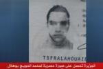 Il killer della strage di Nizza era un tunisino emigrato figlio di un estremista islamico