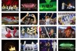 Colori, musica e Gisele: in 100 foto tutte le emozioni della cerimonia d'apertura
