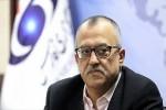 """""""Vignetta blasfema"""", assassinato scrittore giordano"""