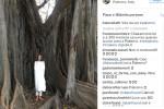 Bianca Balti bellissima tra i ficus di villa Garibaldi a Palermo: lo scatto su Instagram
