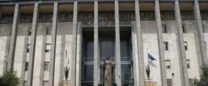 Il tribunale di Catania