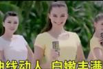 """""""Più ne bevi, più ti cresce il seno"""": polemiche sullo spot di una bibita - Video"""