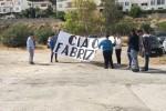 Striscioni e chiesa gremita Una folla per Fabrizio - Video