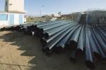 Reti idriche nell'Agrigentino, arrivano i commissari