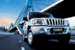 Ford e Mahindra tornano insieme per presidiare mercato India