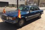 All'asta su Katawiki Mercedes 450 SEL di Re Juan Carlos