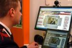 G7: Mipaaf, 2.100 controlli in tre anni su vendite online