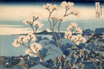 Katsushika Hokusai Il Fuji da Gotenyama presso Shinagawa