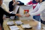 Elezioni regionali del 2017: 14 indagati a Messina, anche il sindaco De Luca